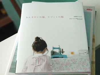 Kidbook