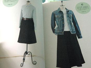Skirtbook1