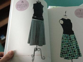 Skirtbook2