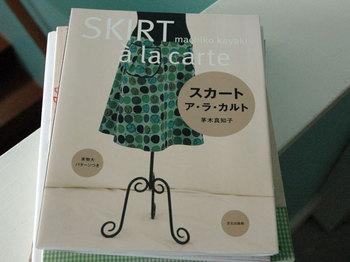 Skirtbook_1
